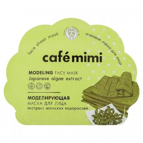 Café Mimi - Sheet maska za modelovanje lica 22g