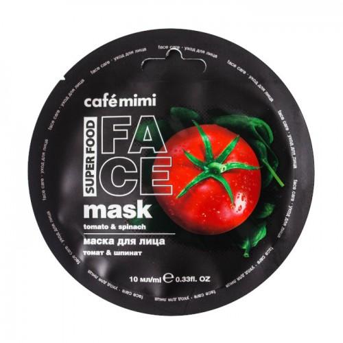 Maska za lice sa povrćem SUPER FOOD paradajz i spanać CAFÉ MIMI 10ml