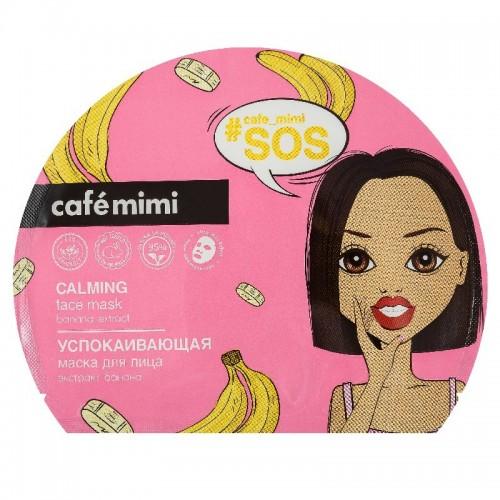 Café Mimi - Umirujuća sheet maska za lice  22g