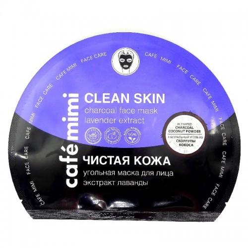 Café Mimi - Ugljena sheet maska za čistu koću 22g