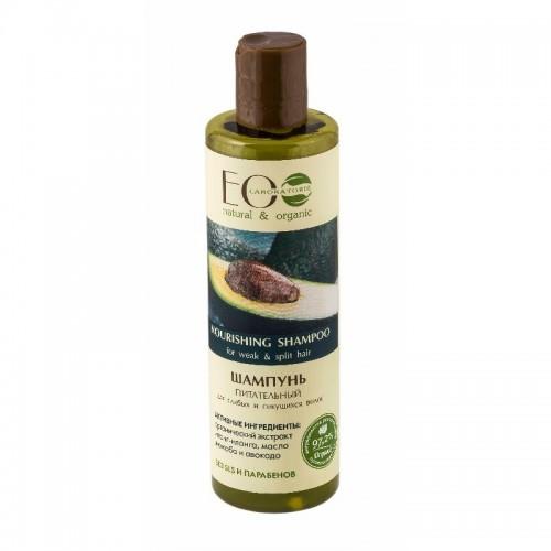 EO laboratorie -  Šampon za slabu kosu i oštećene krajeve 250ml