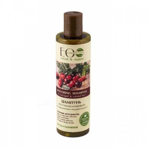 EO laboratorie - Obnavljajući šampon za oštećenu i obojenu kosu 250ml