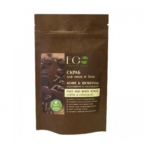 "EO laboratorie - Piling za lice i telo"" kafa i čokolada"" 40g"