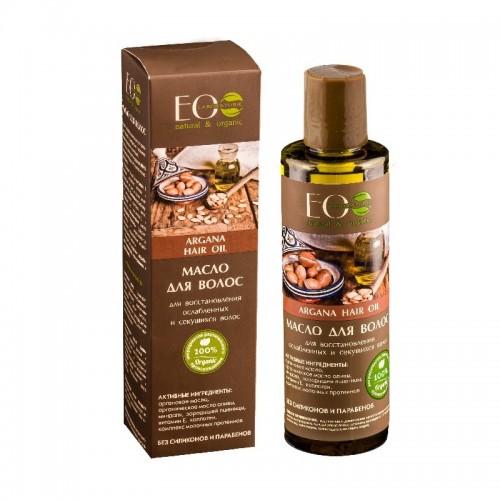 EO Laboratorie - Ulje za obnavljanje kose i razcvetane krajeve 200ml