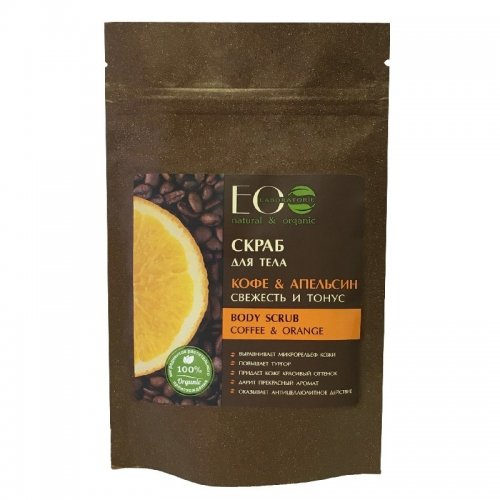 "EO laboratorie - Piling za lice i telo "" kafa i pomorandža"" 40 g"
