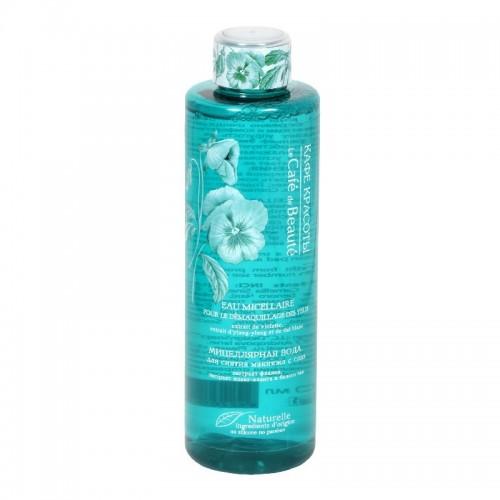 Kafe Krasoti - Micelarna voda za skidanje šminke za predeo oko očiju 200ml