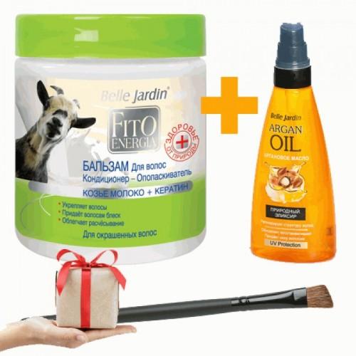 SUPER PONUDA Balzam za kosu sa kozijim mlekom i keratinom 500 ml + Ulje za regeneraciju kose - argan 100ml + GRATIS Četkica za senku